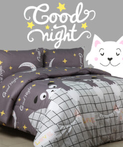 Good Night Kucing 2