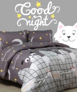 Good Night Kucing 2